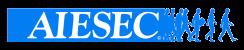 AIESEC-Blue-Logo